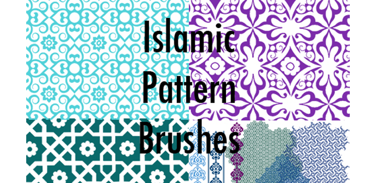 brush-islamic