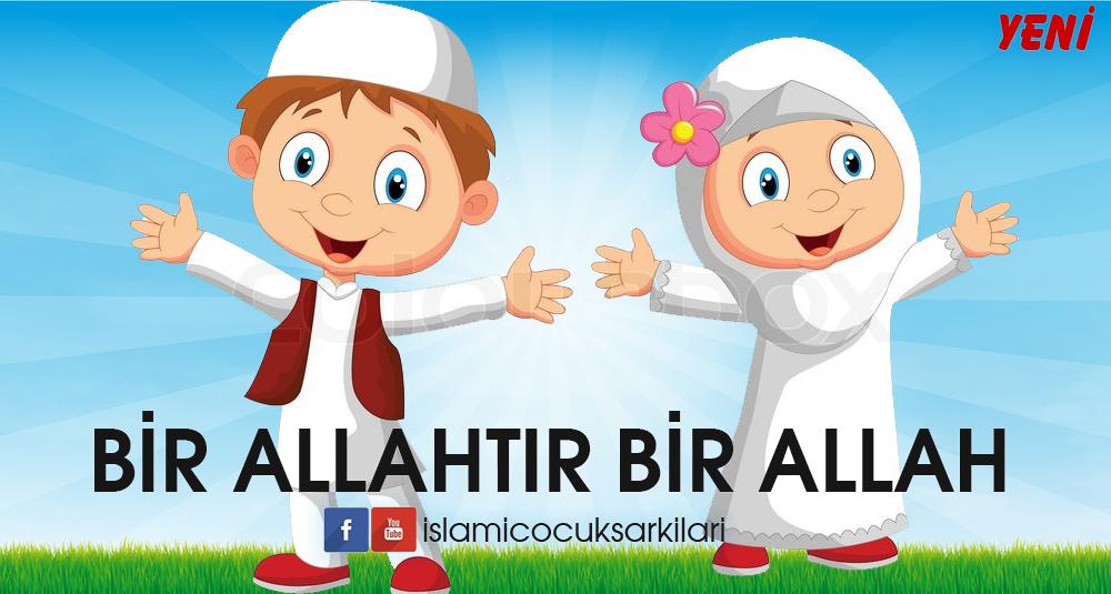 bir-allah