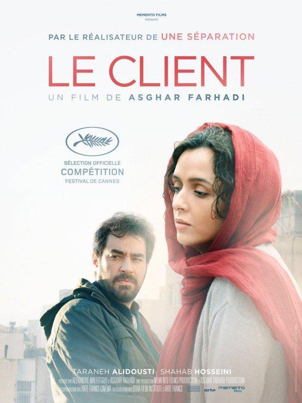 satici-iran-filmi