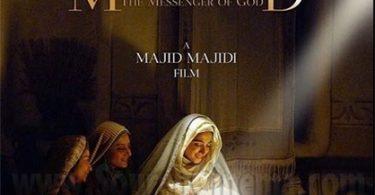 muhammed-iran-filmi