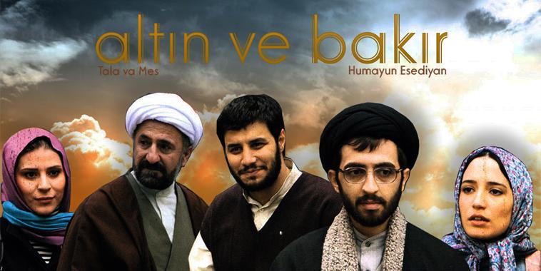 Altın Ve Bakır Tala Ve Mes Iran Filmi