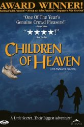 childrenofheaven