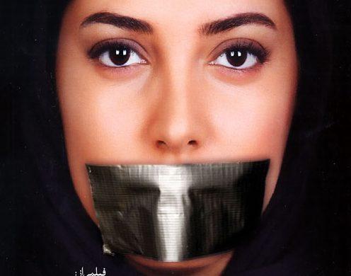 Şşş! Kızlar Bağırmaz! – İran Filmi
