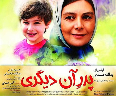 Photo of Ötekinin Babası – İran Filmi (Türkçe Altyazılı)