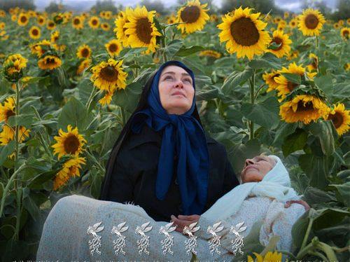 Anne İçin Bir Beşik – İran Filmi İzle