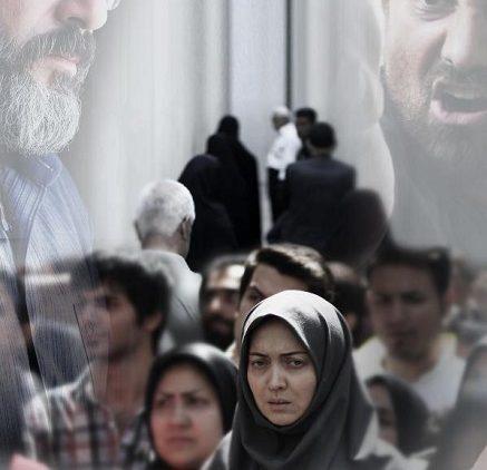 Photo of Vicdanın Sesi (Türkçe Dublaj) İran Filmi İzle
