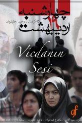 vicdanin-sesi-izle-chaharshanbeh-2015