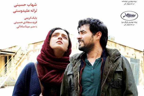 Satıcı İran Filmi İzle – Forushande (2016) The Salesman