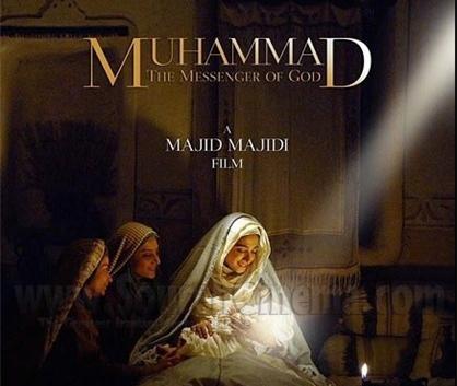 Photo of Hz. Muhammed: Allah'ın Elçisi (2016) Tek Part HD İzle