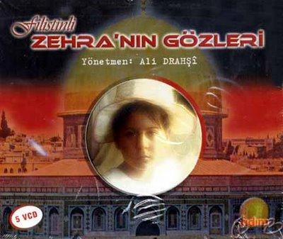 filistinli-zehranin-gozleri-873
