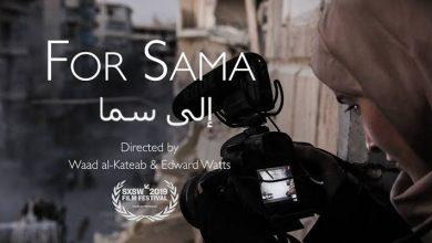 Photo of For Sama 2019 (Sama İçin) Türkçe Altyazılı İzle