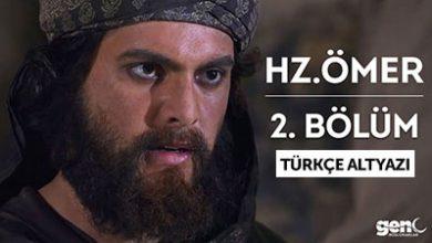 Photo of Hz. Ömer Dizisi 2. Bölüm – Türkçe Altyazılı HD