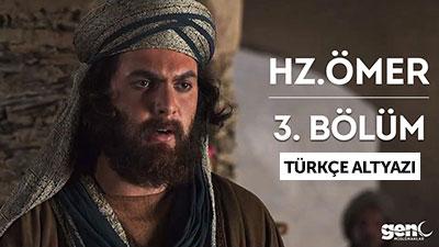 Hz. Ömer Dizisi 3. Bölüm – Türkçe Altyazılı HD