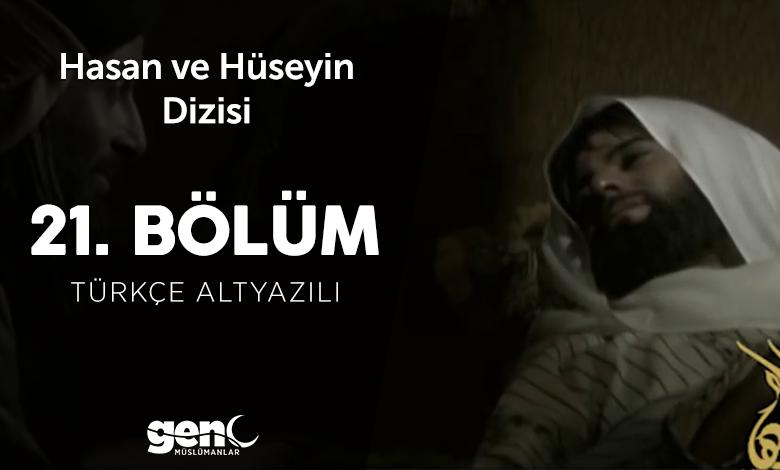Hasan ve Hüseyin Dizisi 21. Bölüm – Türkçe Altyazılı