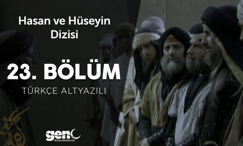 Hasan ve Hüseyin Dizisi 23. Bölüm – Türkçe Altyazılı