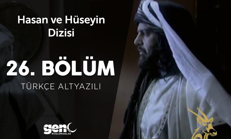 hasan-huseyin-dizisi (24)