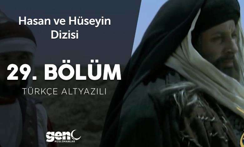 hasan-huseyin-dizisi (27)