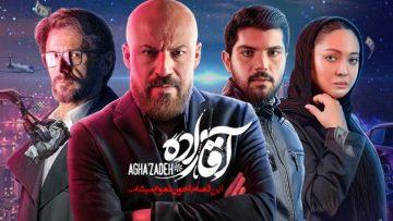 aghazadeh-dizisi-izle