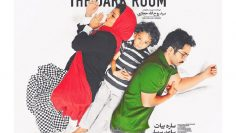 the-dark-room-iran-filmi
